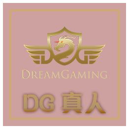 DG娛樂城、DG百家樂玩法、攻略、算牌